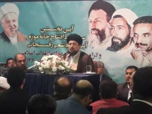 آیین نخستین سالگرد افتتاح خانه موزه آیت الله اکبر هاشمی رفسنجانی