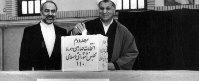 درباره نظام جمهوری اسلامی