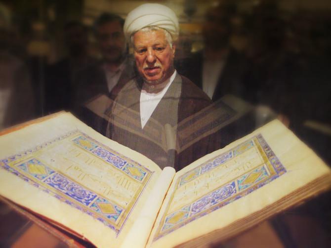 تفسیر قرآن؛ تالیف «فرهنگ قرآن»  و «تفسیر راهنما»