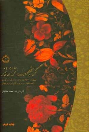 ۶۰ جمله شنیدنی و خواندنی از آیت الله هاشمی رفسنجانی