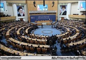 مراسم دومین سالگرد ارتحال هاشمی رفسنجانی