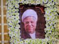 هاشمی رفسنجانی در رسانه ها+ دوشنبه 24 دی 1397