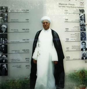 امروز 19 دی 97، دومین سالروز کوچ ناگهانی آیت الله هاشمی رفسنجانی + رسانه ها