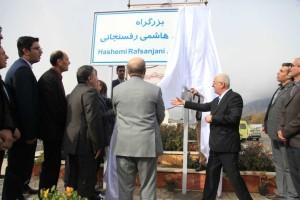 بزرگراهی در کرمانشاه به نام «آیتالله هاشمی رفسنجانی» نامگذاری شد.