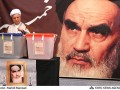هاشمی رفسنجانی در رسانه ها + 21 آبان 98