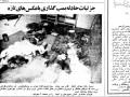 هاشمی رفسنجانی: مسئول جنایت هولناک منافقین، فرانسه است .