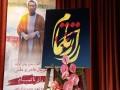 گریم بازیگر شهید رجایی و هاشمی رفسنجانی در سریال راز ناتمام