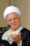 پیام آیت الله هاشمی رفسنجانی به یازدهمین همایش بینالمللی پزشکی جغرافیایی
