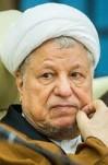 مصاحبه آیت الله هاشمی رفسنجانی به مناسبت سالگرد انتخاب آیت الله خامنه ای به رهبری