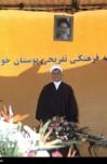 افتتاح مجتمع فرهنگی خواجوی کرمانی
