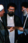 حکم تنفیذ اولین دوره ریاست جمهوری آیت الله هاشمی رفسنجانی