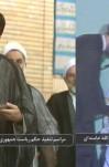 حکم تنفیذ دومین دوره  ریاست جمهوری آیت الله اکبر هاشمی رفسنجانی