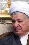 پیام آیت الله هاشمی رفسنجانی به مراسم افتتاح همایش «نقش دانش و دانشگاهیان در پیشگیری از وقوع جرم و آسیبهای اجتماعی