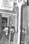 سخنرانی آیت الله هاشمی رفسنجانی در جمع اعضای حزب جمهوری اسلامی