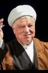 پیام آیت الله هاشمی رفسنجانی  به مردم استان کردستان