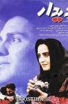 خاطرات روزانه آیت الله هاشمی / سال ۱۳۷۵/ سردار سازندگی