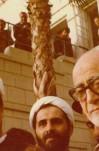 خاطرات روزانه / آیت الله هاشمی رفسنجانی/ سال 1360 / کتاب عبور از بحران