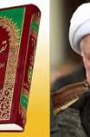 سخنرانی آیت الله هاشمی  رفسنجانی در مراسم افتتاح بیست و دومین جشنواره ملی قرآنی دانشجویان