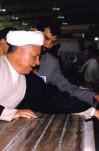 خاطرات روزانه / آیت الله هاشمی رفسنجانی / سال ۱۳۷۴ / کتاب «مرد بحرانها»