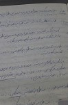 خاطرات آیت الله هاشمی رفسنجانی / کتاب « دوران مبارزه»