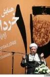 تحلیل آیت الله هاشمی رفسنجانی از جریان مبارزه مسلحانه پس از سرکوب قیام 15 خرداد -- کتاب «دوران مبارزه »