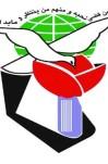 ماجرای تاسیس بنیاد شهید  -- سال های 57 و 58 -- کتاب « انقلاب و پیروزی »