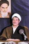 پیام آیت الله هاشمی رفسنجانی به دانشجویان ایرانی مشغول به تحصیل در اروپا