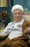 مصاحبه آیت الله هاشمی رفسنجانی با شبکه اول سیمای جمهوری اسلامی (قسمت دوم)