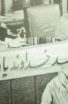 خاطرات روزانه  آیت الله هاشمی رفسنجانی / سال ۱۳۶۰  / کتاب عبور از بحران