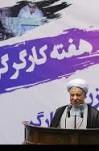 مصاحبه آیت الله هاشمی رفسنجانی باگروه سیاسی خانه کارگر