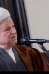گذری بر حیات علمی و سیاسی آیت الله هاشمی رفسنجانی