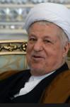 بخشی از تاریخ مردم بزرگ ایران