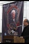 عاشق دانشگاه آزاد اسلامی