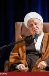 سخنرانی آیت الله هاشمی رفسنجانی در هشتمین همایش بینالمللی سیستمهای سطوح آبگیر باران