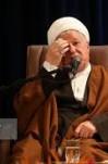 سخنرانی آیت الله هاشمی رفسنجانی در جلسه توجیهی کفش ملی و جمع کارگران به مناسبت روز کارگر