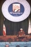 سخنرانی آیت الله هاشمی رفسنجانی در مراسم دریافت دکترای افتخاری علوم سیاسی در دانشگاه تهران