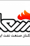مصاحبه آیت الله هاشمی رفسنجانی با نشریه مشعل (نشریه وزارت نفت)