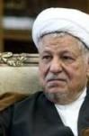 مصاحبه آیت الله هاشمی رفسنجانی با با برنامه صبح بخیر ایران