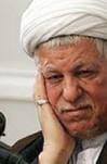 سخنرانی آیت الله هاشمی رفسنجانی در جمع مهمانان خارجی شرکتکننده در مراسم هشتمین سالگرد ارتحال امام خمینی