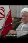 سخنرانی آیت الله هاشمی رفسنجانی در در مراسم جشن هجدهمین سالروز تأسیس جهاد سازندگی و افتتاح طرحهای مربوطه