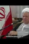 مصاحبه آیت الله هاشمی رفسنجانی با فصلنامه حکومت اسلامی (قسمت اول و دوم)
