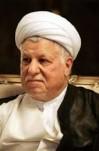مصاحبه آیت الله هاشمی رفسنجانی با نشریه آفتـاب صبـح