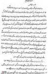 خاطرات روزانه آیت الله هاشمی رفسنجانی /  سال ۱۳۶۸ / کتاب «بازسازی و سازندگی»