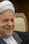 مصاحبه مکتوب  آیت الله هاشمی رفسنجانی با روزنامه فرهیختگان