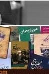 مصاحبه آیت الله هاشمی رفسنجانی با دفتر نشر فرهنگ اسلامی