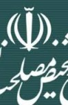 نامه آیت الله هاشمی رفسنجانی  به مقام معظم رهبری درباره سیاست های کلی نظام جمهوری اسلامی ایران در بخش مشارکت اجتماعی