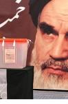 مصاحبه آیت الله هاشمی رفسنجانی با خبرنگاران رسانههای مختلف داخلی و خارجی