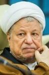 سخنرانی آیت الله هاشمی رفسنجانی در در مراسم عزاداری برای حضرت فاطمه(س)