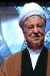 سخنرانی آیت الله هاشمی رفسنجانی  در مراسم بزرگداشت حماسهسازان جامعه پزشکی در عرصه دفاع مقدس