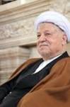 سخنرانی آیت الله هاشمی رفسنجانی در دیدار مسئولین نظام صنفی ایران